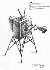 Во дворе «Вышки» художники построят настоящий МедиаДвор