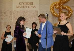День России отметили в Уральском музыкальном колледже