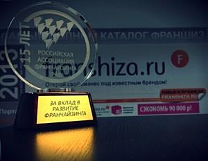 ������� ����� ����� ������. Franshiza.ru - ������!