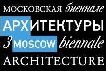Компания LETO представит новые рельефы на выставке АРХ Москва