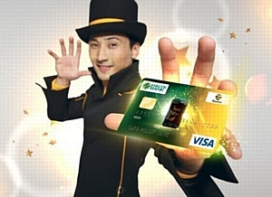 ��������� �������� Magic Card �� ��������� ����� � Beeline - ����������� ���������� �������� ������