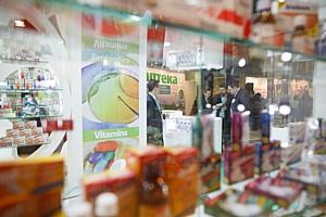 Международная специализированная выставка Аптека-2014