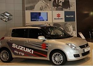 ������ ��������� ����������� Suzuki �������� ������ �� �����