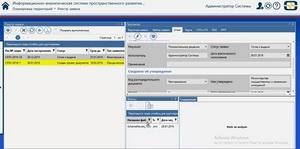 Неолант: упрощен процесс получения данных, необходимых для согласования расположения ЗУ