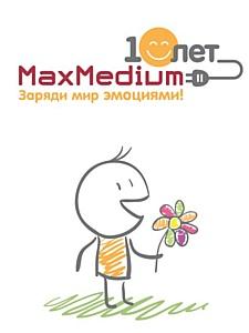 MaxMedium 10 лет: «хорватский отрыв» или как зарядить мир эмоциями!