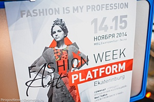Art-Platform fashion week: итоги сезона