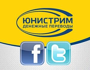 ��������������� � ���������� ��������� � ����� Facebook � Twitter