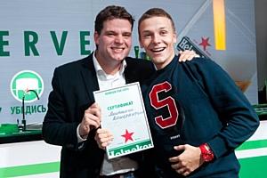 � ������ Star Serve ��� ����� ������ ����� ���� Heineken�