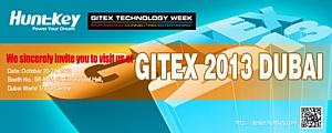 Huntkey представит инновационные продукты на GITEX 2013