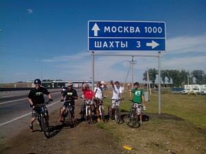 Tele2 поддерживает велоспорт в Ростовской области