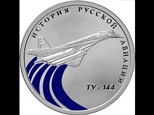 ВТБ приветствует отечественную авиацию