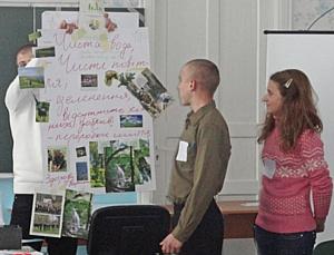 «Фокстрот» учит экологической ответственности