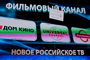 ������� ������ 2012: ���������� ���� ���� � ��������� �������� �������