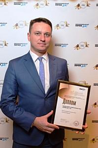 ТРЦ «Торговый Квартал» в Калуге стал победителем премии «Калужский бренд-2013»