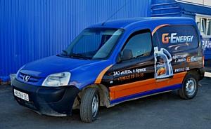 Увеличилось количество фирменного автотранспорта G-Family