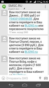 SMS-�������������� �� ������� Blizko.ru