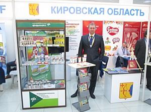 Предприятие «Фармакс» на Международной промышленной выставке «EXPO - Russia Armenia 2014»