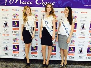 У нижегородских офисных красавиц есть шанс выиграть 1 000 000 рублей во всероссийском конкурсе