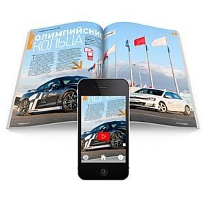 «За рулем AR» – дополнительный контент за рамками журнала