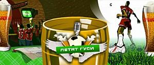 Виктор Гусев и «Очаково» поддержат фанатов и дворовый футбол