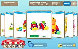"""Компания Вингс поставила интерактивные киоски в открывшийся первый магазин нового концепта """"Детский мир"""""""
