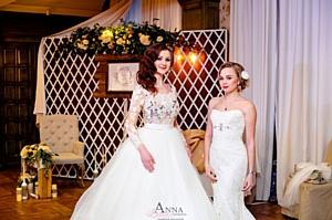 Невеста в бусах 2016, подводим итоги