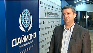 Спонсором «Российской недели продаж-2013» выступили ГК «Даймонд» и бренд Valenki