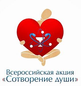 В казанском Кремле - Фестиваль кукол