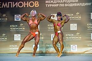 Международный турнир по бодибилдингу «Кубок Чемпионов»