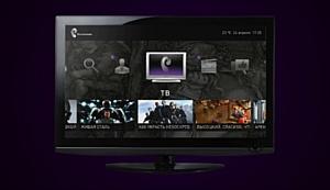 В Очере начала работу первая демонстрационная площадка Интерактивного телевидения