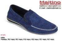 Обувь оптом от производителя – Maitino.
