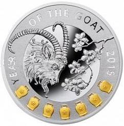 Хозяйка 2015 года на новых монетах от Стелла-Банка