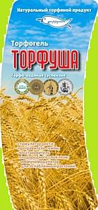"""Торфогель """"Торфуша""""-новейшие научные разработки и технологии в сельском хозяйстве"""