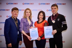 «АтомСвет» – лучший на выставке «Interlight Moscow powered by Light+Building 2014»