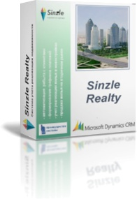 ����� ������� ��� ������������� ������ ������������ Sinzle Realty