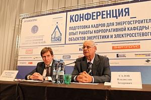 Энергостроители решают кадровую проблему отрасли