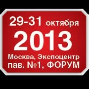 ������ �������� ISR 2013 ��������� ������ � ��������� Vega!