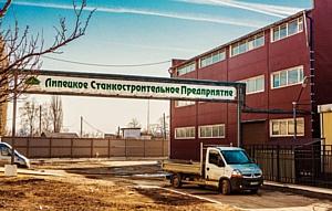 Развитие Липецкого станкостроительного предприятия