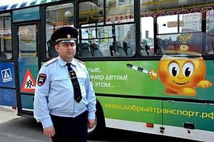 «Добрый транспорт» работает во Фрунзенском районе