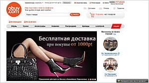 Obuv.com �� ��������� �1�-�������: ������, ��� ������ ����� �����