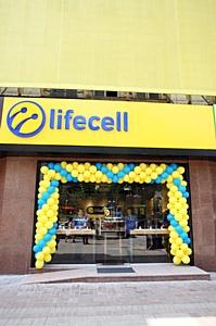 Оператор lifecell запускает терминальное направление бизнеса
