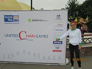 Команда Herbalife приняла участие в благотворительном забеге «United Chari Games-2013»