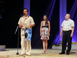 Подтверждение Почётного звания в конкурсе «Золотая молодёжь»