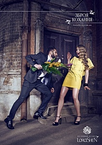 «Мичурин» вооружил мужчин в рекламной кампании цветочного кутюрье LoraShen