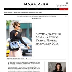 Онлайн-бутик авторского трикотажа Maglia.ru отметил свое трехлетие обновленным дизайном сайта.