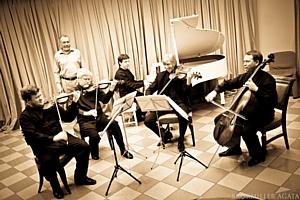 24 ноября состоится концерт квартета им Давида Ойстраха со скрипкой Страдивари