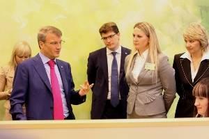 Герман Греф посетил г. Владивосток