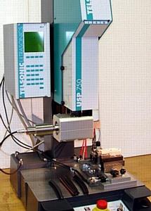 Ультразвуковые технологии: современный подход к сварке цветных металлов