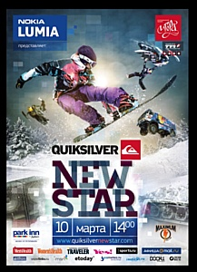 Quiksilver New Star 2012