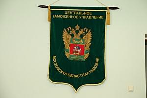Поздравление прекрасных сотрудниц Московской областной таможни с Международным женским днем